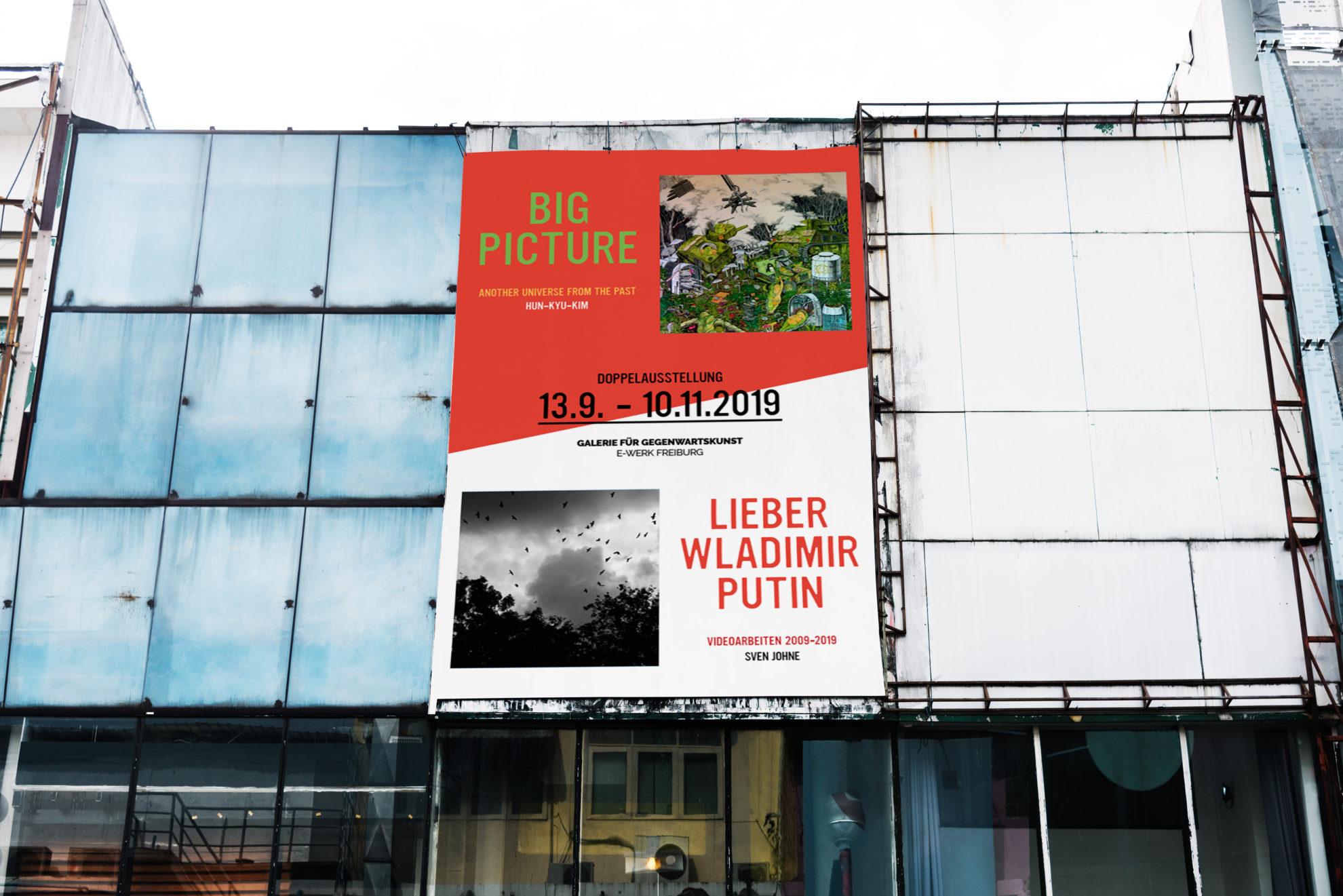 Redesign für Galerie für Gegenwartskunst in Freiburg